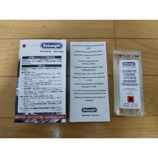 デロンギ(DeLonghi)のデロンギ 石灰除去剤 1個(エスプレッソマシン)