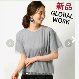 GLOBAL WORK - 未使用★GLOBAL WORKドットチュールレイヤード半袖TシャツL