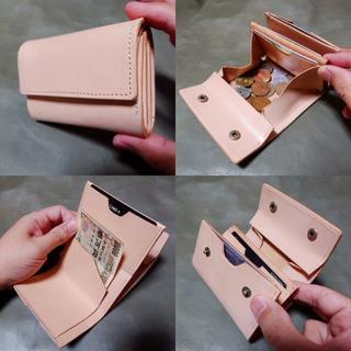 【ヌメ革】ミニ財布(ナチュラル)【訳あり値引き】