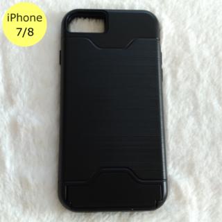 【訳アリ品】カード収納 iPhone7/8 iPhoneケース ブラック F