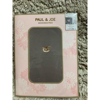 ポール&ジョーシスター(PAUL & JOE SISTER)のPAUL&JOE SISTER ヌネット柄 ワイングレー(タイツ/ストッキング)