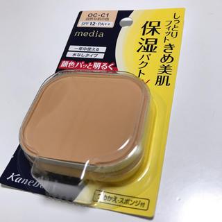 カネボウ(Kanebo)の【メディア】モイストフィットパクトEX OC-C1 自然な肌の色(ファンデーション)