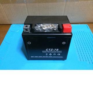 送料無料 新品 YTZ7S 互換 バッテリー 純正互換 バッテリー(パーツ)