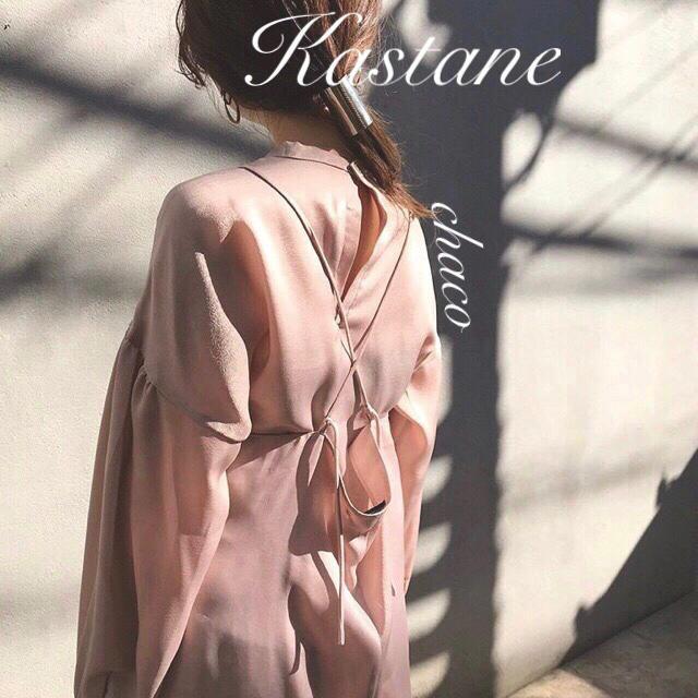 Kastane(カスタネ)の春新作🌷 ¥9790【Kastane】サテンワンピース&ブラウスSET P レディースのワンピース(ロングワンピース/マキシワンピース)の商品写真