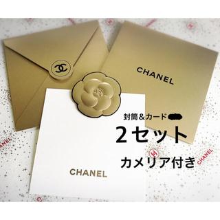 シャネル(CHANEL)のシャネル レア♪メッセージカード & 封筒 2セット ゴールド 黒ココマーク (カード/レター/ラッピング)