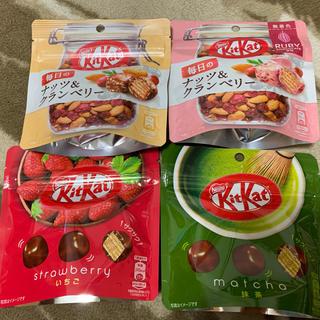 ネスレ(Nestle)のNestle KitKat キットカット 4種類(菓子/デザート)