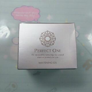 パーフェクトワン(PERFECT ONE)のパーフェクトワン(オールインワン化粧品)