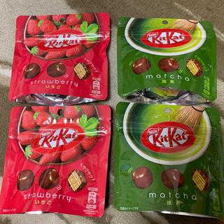 ネスレ(Nestle)のNestle KitKat キットカット (菓子/デザート)