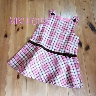 mikihouse - 【90】ミキハウス ジャンパースカート