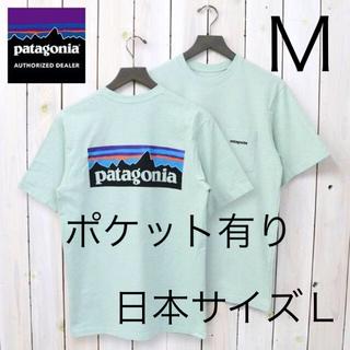 patagonia - 即日発送!ポケット付 パタゴニア P-6 Tシャツ M グリーン 国内正規品