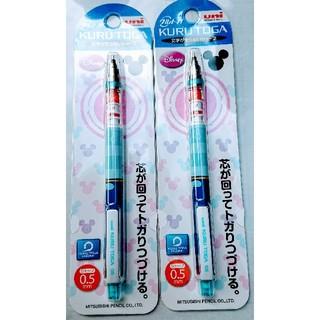 三菱鉛筆 - クルトガ シャープペン  新品 0,5mm 三菱鉛筆 ディズニー 2セット