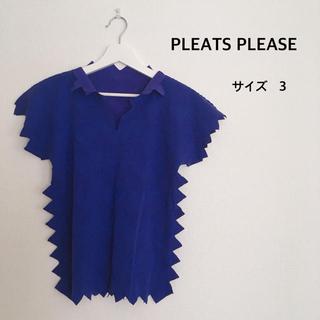 プリーツプリーズイッセイミヤケ(PLEATS PLEASE ISSEY MIYAKE)のPLEATS PLEASE プリーツプリーズ ブルー トップス(カットソー(半袖/袖なし))