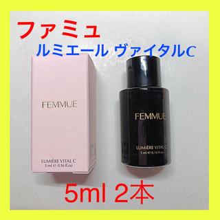 Cosme Kitchen - 【FEMMUE】ファミュ ルミエール ヴァイタルC