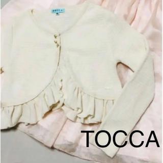 TOCCA - トッカ TOCCA カーディガン ボレロ 美品 110
