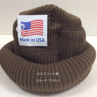 ロスコ(ROTHCO)のロスコニット帽 コヨーテ  アクリルニット帽 新品(ニット帽/ビーニー)