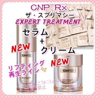チャアンドパク(CNP)のCNP RX★ザ スプリマシー リニューセラム&クリーム(美容液)