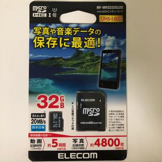 エレコム(ELECOM)のmicroSDHCメモリーカード 32GB  (PC周辺機器)