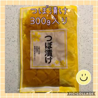 漬物 つぼ漬け・300g入り✨(漬物)