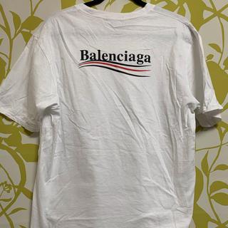 Balenciaga - Balenciaga Tシャツ XXL