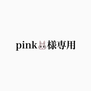 ボウダンショウネンダン(防弾少年団(BTS))の【値下げ】BTS*メモリーズ2017(アイドル)