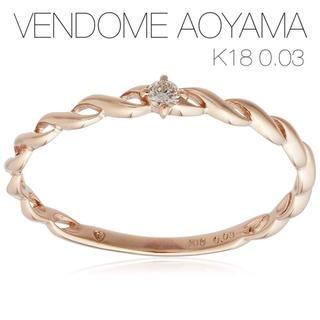 Vendome Aoyama - 【VENDOME AOYAMA】K18一粒ダイヤ フロウリング