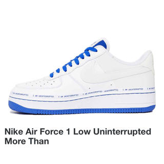 NIKE - Air Force 1 Low Uninterrupted More Than