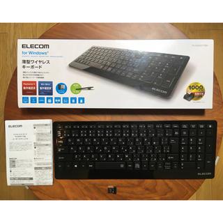 エレコム(ELECOM)のエレコム ワイヤレスキーボード (PC周辺機器)