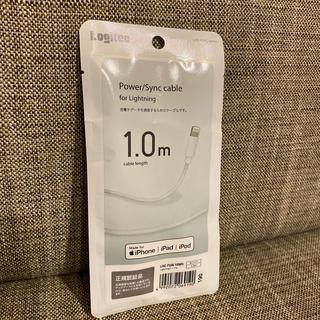 Apple - ライトニングケーブル 1m