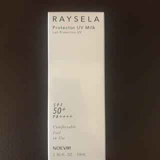 noevir - ノエビア レイセラプロテクターUVミルク