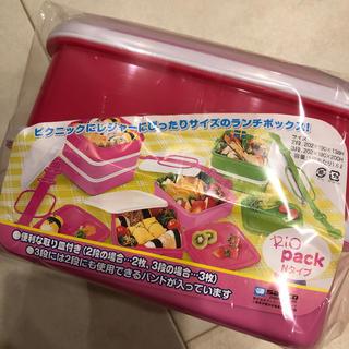 ランチボックス 2段(弁当用品)