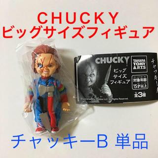 タカラトミーアーツ(T-ARTS)のCHUCKY チャッキー ビッグサイズフィギュア チャッキーB 単品 ガチャ(SF/ファンタジー/ホラー)