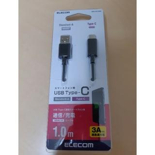 エレコム(ELECOM)のUSBケーブル タイプC(バッテリー/充電器)
