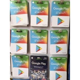 ANDROID - Google Play 9,000円