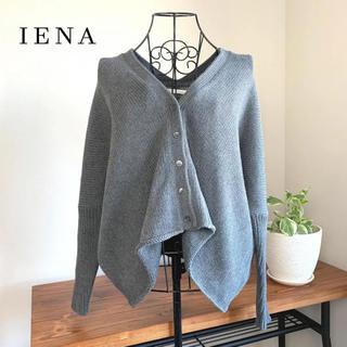 IENA - IENA イエナ カーディガン F