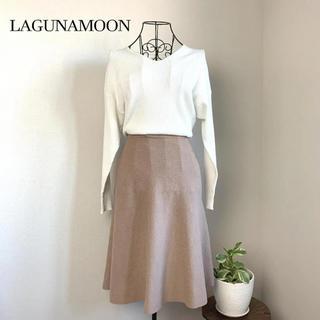 LagunaMoon - 【美品】ラグナムーン Vネックリブバイカラードルマンフレアーワンピース