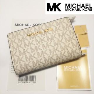 Michael Kors - 【新品タグ付き】マイケルコース 二つ折り財布 MK柄