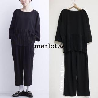 merlot - merlot plus サテンプリーツ切替 セットアップ パンツドレス 黒