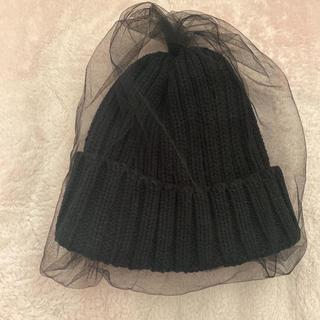 CA4LA - CA4LA チュールニット帽