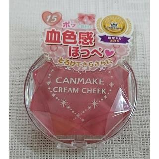 CANMAKE - キャンメイク クリームチーク