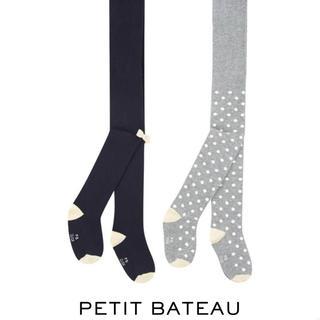 プチバトー(PETIT BATEAU)のプチバトー タイツ 2枚セット 3M/60(靴下/タイツ)