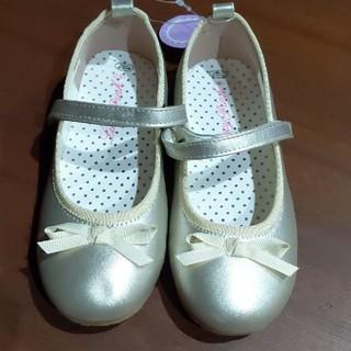 マザウェイズ(motherways)の新品未使用 フォーマルシューズ フォーマル靴 マザウェイズ(フォーマルシューズ)