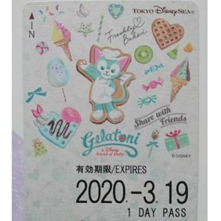 ディズニー(Disney)のDisneyリゾートライン限定デザインフリーきっぷ★ジェラトーニ(鉄道乗車券)