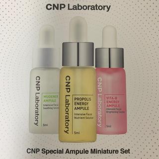 チャアンドパク(CNP)のCNP スペシャルアンプル サンプル(美容液)