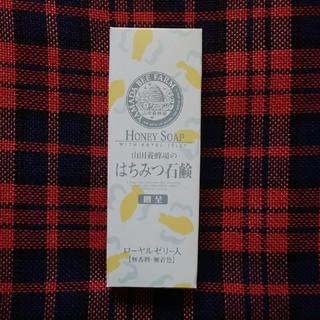 山田養蜂場 - 山田養蜂場 はちみつ石鹸