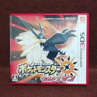 ニンテンドー3DS - 中古 ポケットモンスター ウルトラサン 3DS