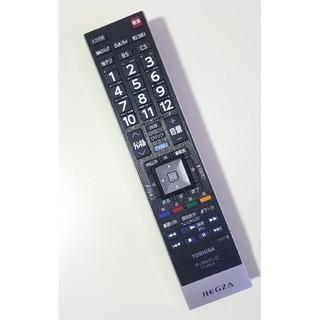 トウシバ(東芝)のTOSHIBA リモコン [型番]CT-90435(テレビ)