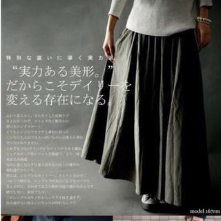 antiqua  たっぷりボリューム デザインスカート /グレー