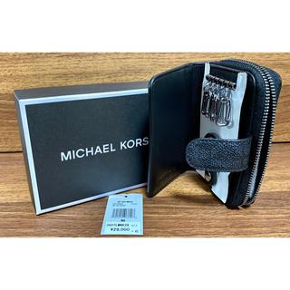 """マイケルコース(Michael Kors)の""""たいちゃん様""""キーケース (MICHAEL KORS/マイケルコース)(キーケース)"""