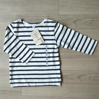 MUJI (無印良品) - 【新品】ボーダー 長袖 Tシャツ 無印良品 80