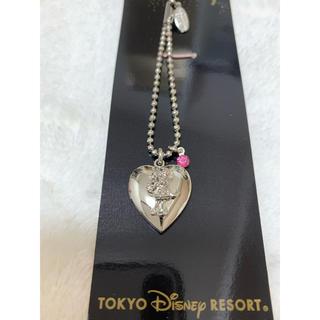 Disney - 東京ディズニーリゾート ミニースワロフスキーロケットストラップ